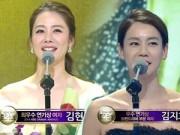 Làng sao - Cặp sao Giày thủy tinh chiến thắng tại KBS Drama Awards