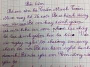 Tin tức - Cười đau bụng với bài văn tả bố của học sinh lớp 2