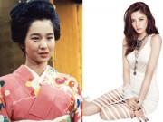 Làm đẹp - Những nữ diễn viên tuổi Mùi tỏa sáng khắp năm châu