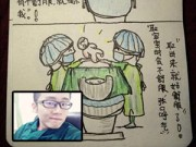 Làm mẹ - Bác sỹ đẹp trai vẽ tranh nói chuyện với thai phụ điếc gây sốt