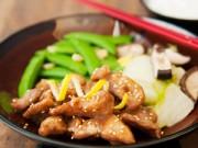Bếp Eva - Thịt gà sốt chanh ăn nhanh kẻo hết