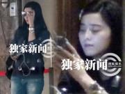 Làng sao - Fan bất ngờ khi Phạm Băng Băng đeo nhẫn đính hôn