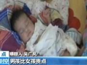 Tin tức - TQ: Giải cứu 37 trẻ sơ sinh trong 'nhà máy buôn người'