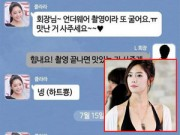 Làng sao - Mỹ nhân Hàn đẹp nhất thế giới bị tố gạ gẫm CEO
