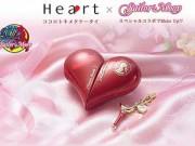 Góc Hitech - Chỉ có tại Nhật Bản: Điện thoại trái tim, chỉ gọi không SMS