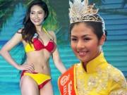Thời trang - Đẹp như Hoa hậu cũng vẫn bị chê xấu!