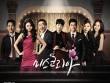 Lịch chiếu phim - VTV 11/2: Hoa hậu Hàn Quốc