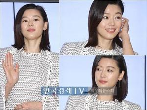 """""""Minh tinh trái đất"""" Jeon Ji Hyun lộ mặt béo ú"""