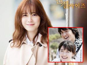 """Nghi vấn """"Nàng Cỏ"""" Goo Hye Sun hẹn hò Lee Min Ho"""