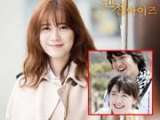 """Làng sao - Nghi vấn """"Nàng Cỏ"""" Goo Hye Sun hẹn hò Lee Min Ho"""