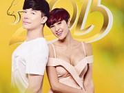 Làng sao - Nathan Lee ôm chặt Phương Mai chào năm mới