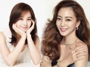 Làm đẹp - Hàn Quốc công bố danh sách những người đẹp tự nhiên nhất