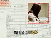 Bạn gái Kim Hyun Joong tung bằng chứng có bầu 4 tháng