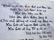 Tin trong nước - Khắc thơ sai chính tả tại Tượng đài Mẹ Việt Nam Anh hùng