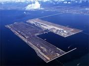 Đi đâu - Xem gì - Những sân bay có một không hai trên thế giới