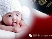 """Dạy con - Dịch vụ du lịch đẻ con ở Mỹ """"hút"""" nhà giàu Trung Quốc (Kỳ 1)"""