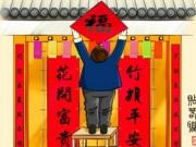Dán tranh Tết đúng ngày cuối năm kéo Môn Thần bảo vệ nhà