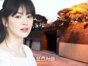 Nhà đẹp - Mua nhà trăm tỷ, Song Hye Kyo bị cư dân Hàn 'ném đá'