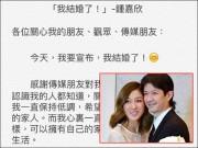 """Làng sao - Tiết lộ gia thế nhà chồng của """"Chị Cả"""" TVB"""