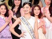 Cận cảnh nhan sắc gây tranh cãi của tân Hoa hậu Nhật