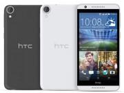 Eva Sành điệu - HTC ra mắt Desire 820G+ Dual SIM tại Việt Nam, giá 3.990.000 đồng