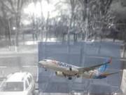Clip Eva - Khoảnh khắc máy bay Boeing 737 nổ tung như quả cầu lửa
