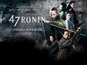 Cinemax 29/3: 47 Ronin