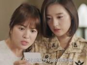 """Xem & Đọc - Song Hye Kyo - Kim Ji Won """"xử lý"""" người yêu vì chụp ảnh với gái đẹp"""