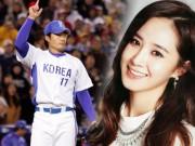 Quản lý xác nhận Yuri (SNSD) hẹn hò Oh Seung Hwan