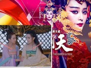 """Xem & Đọc - Võ Tắc Thiên """"che ngực"""" được chiếu tại Việt Nam"""