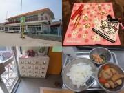 Một buổi trưa tại trường mẫu giáo ở Nhật