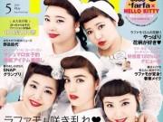 Thời trang - Nhật Bản gây xôn xao khi ra đời tạp chí dành cho người béo