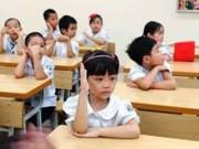 Tin tức - Hà Nội cấm dạy trước chương trình cho học sinh dịp hè