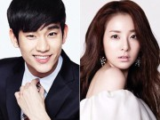 Làng sao - Rộ tin đồn Kim Soo Hyun hẹn hò Dara (2NE1)