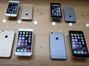 Eva Sành điệu - iPhone 7 bắt đầu lộ diện thiết kế