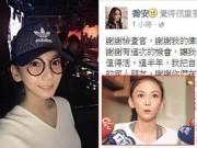 Làng sao - Người đẹp xứ Đài hối hận vì dính tới mua bán dâm
