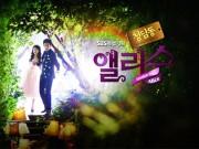 VTC 8/4: Nàng Alice phố Cheongdam Dong