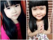 Ảnh đẹp của bé - Nguyễn Ngọc Anh - AD13454 - Tạo dáng chuyên nghiệp chụp ảnh