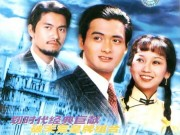 Làng sao - Dàn diễn viên Bến Thượng Hải: 36 năm nhìn lại