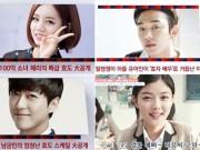 Làng sao - Xếp hạng những đứa con hiếu thảo nhất làng giải trí Hàn