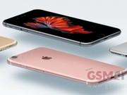 Eva Sành điệu - iPhone 7 cuối cùng đã lộ ảnh chính thức