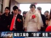Eva Yêu - Choáng váng khi cô vợ đang có bầu thực chất là đàn ông