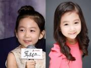 """Xem & Đọc - """"Thiên thần nhí"""" Lee Chae Mi bị bắt cóc"""