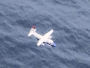 Tin tức - Thêm hình ảnh về CASA-212 trước khi lao xuống biển
