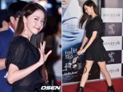 """Làng sao - Yoona đẹp không tỳ vết với đầm xuyên thấu, """"lấn át"""" đàn chị"""