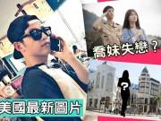 Làng sao - Song Joong Ki bất ngờ có bạn gái nhưng không phải Song Hye Kyo