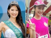 Tân Hoa hậu Trái đất Nhật Bản bị chê xấu