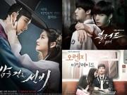 """Làng sao - Cơn sốt """"ma cà rồng"""" trên màn ảnh Hàn Quốc"""