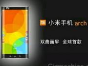Eva Sành điệu - Tin đồn: Xiaomi Note Edge sẽ có màn hình cong hai cạnh như Galaxy S6 Edge