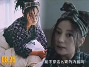 """Làng sao - Én nhỏ Triệu Vy """"luộm thuộm"""" trong phim mới"""